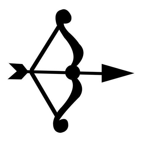 弓イラスト 大きな弓矢シルエットアイコン